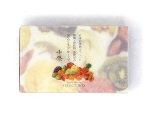 千果彩ドライフルーツセレクトBOX